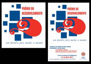 premio-do-desenvolvimento (1)