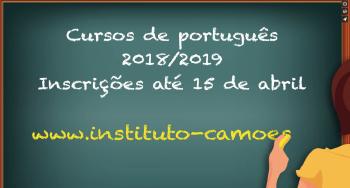 Inscrições na Rede de Ensino Português no Estrangeiro