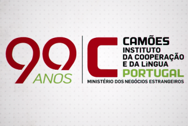 90 anos do Camões, I.P.